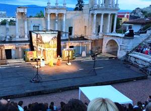 Miracles, Marvels played in Plovdiv